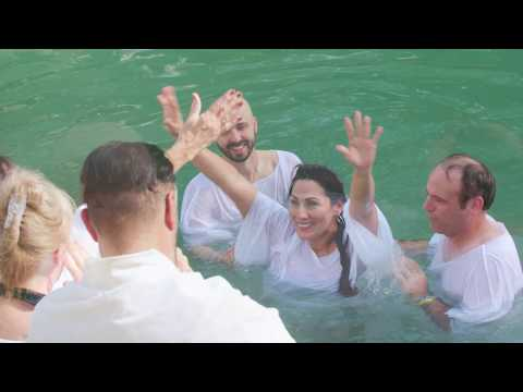 Worship in Israel with Joshua Aaron Sept 15-26, 2019