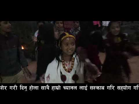 New Deusi Bhalo Song  2077 // 2020 tihar durgas thapa cover dance