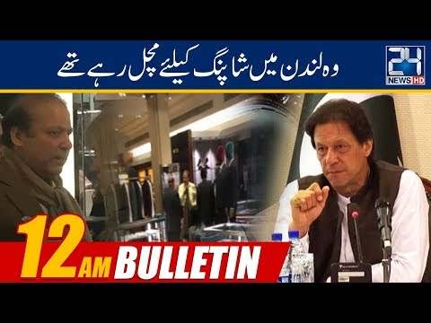 News Bulletin | 12:00am | 27 March 2019 | 24 News HD