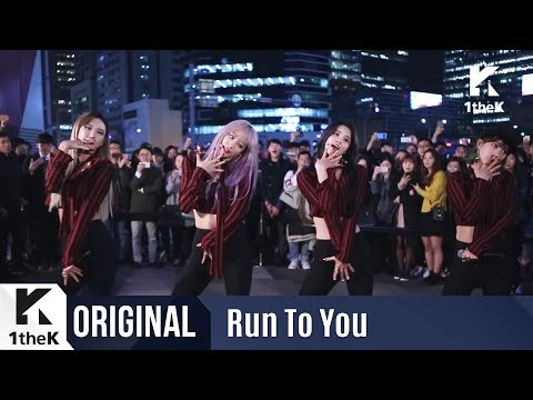 Up&Down (Run to You Version)