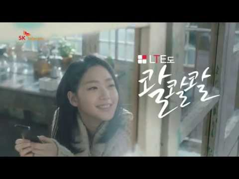 SK Telecom T-Gift CF