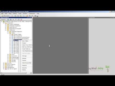 Sql Server 2008  21  تثبيت قاعدة بيانات North Wind