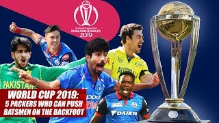 World Cup 2019: 5 Pacers Who Can Push Batsmen On The Backfoot