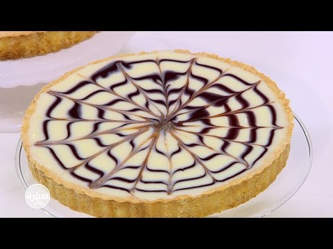 Chocolate Tart Cake Recipe Easy Banana Pudding Cake Audiomania Lt