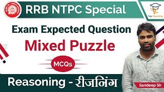Mixed Puzzles  | RRB NTPC & Group D Special Reasoning Class | Sandeep Sir | 11:00 AM