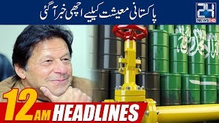 News Headlines | 12:00am | 23 May 2019 | 24 News HD