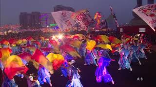 2019台灣燈會公益廣告30S