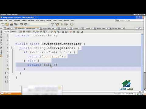 Java Server Faces | Aldarayn Academy | lecture 8