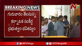 Karnataka Crisis: SC To Hear Petition Of Rebel MLAs Tomorrow    NTV