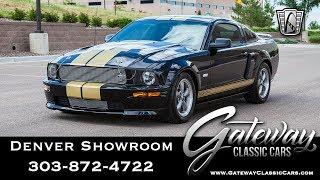 2006 Ford Mustang GT-H (Hertz) - Denver Showroom #612 Gateway Classic Cars
