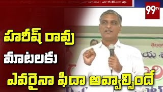Harish Rao Pay Tribute to Telangana Congress Leader Jaipal Reddy