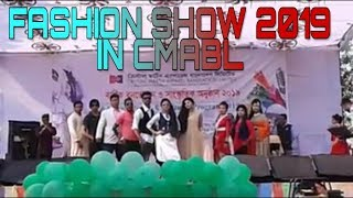 FASHION SHOW IN CMABL_2019 LET'S ENJOY_TAC Vlogs BD