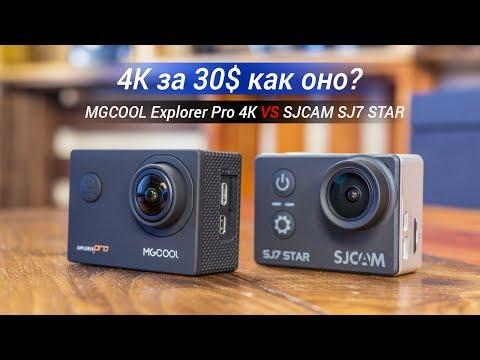 4K-видео за 30$ - миф или реальность? MGCOOL Explorer Pro 4K в сравнении с SJCAM SJ7 STAR - UC_jAaP7NVC7Si4MFJr2l68w