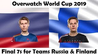 Final 7 of Team Russia & Team Finland | Overwatch World Cup 2019