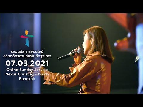 Nexus Bangkok  07/03/2021