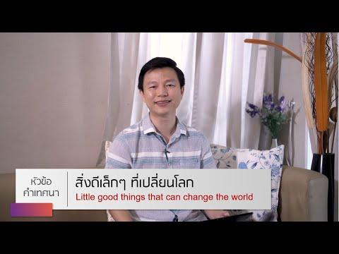 Nexus Bangkok  19  2020