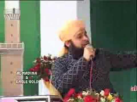Noor Se Apne Sarwar e Alam Duniya - Owais Raza Qadri Naat