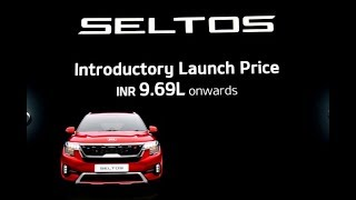 #KIA #Seltos  KIA Motors launches brand new Seltos in Delhi
