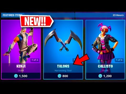 How Do You Get To The Event Store In Fortnite Save The World