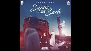 Sapne Sa Sach | Lyric Video 2018 | The Kronik 969 - thekronik969 , Devotional