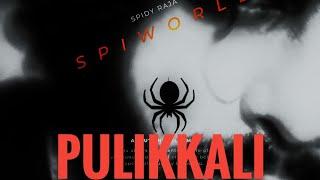 Pulikali- Bingo Tiger Dance - djspidyraj , Rock
