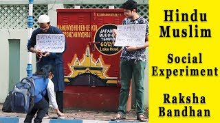 Hindu Muslim Rakshabandhan Special Social Experiment In India || Funday Pranks