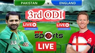 Pakistan Vs England 3rd ODI Match Live Streaming Pak Vs Eng | Mussiab Sports |