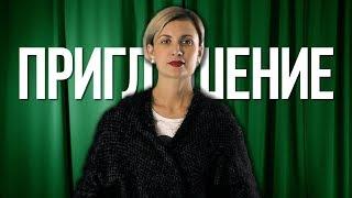 Ольга Комарова — Читающий ребёнок 17.12.18. 12+
