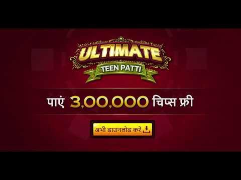 UTP - Ultimate Teen Patti (3 Patti) 38 7 6 Download APK for