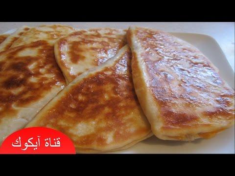 خبز محشي بالجبن  فطائر تركية سهلة بمكونات موجودة في كل بيت - UC2DjFE7Xf11URZqWBigcVOQ