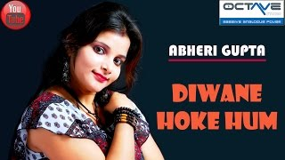 Deewane Hoke Hum | Audio Cover Song | Album - Jaan - abherigupta , Others