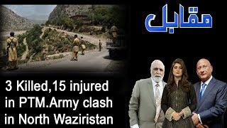 MUQABIL | 27 May 2019 | Haroon Ur Rasheed | Zafar Hilaly | Sarwat Valim | 92NewsHDUK
