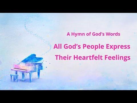Inspirational Gospel Song With Lyrics