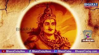 Naa Telangana  || History of Telangana || Dynasties of Telangana || Satavahana Dynasty