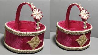 DIY Makeup Basket | Hand Made Gift Basket | Home craft Ideas