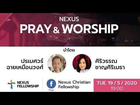 Nexus Pray & Worship 19/05/2020