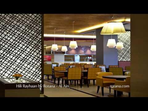 Hili Rayhaan by Rotana Hotel in Al Ain, UAE - Short video