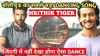 WAR || Hrithik Vs Tiger Dance Face Off || Bollywood's Biggest Dance Number || Hrithik Roshan | Tiger
