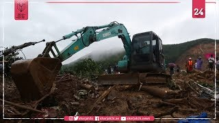 Myanmar: Emergency workers continue the search following a landslide