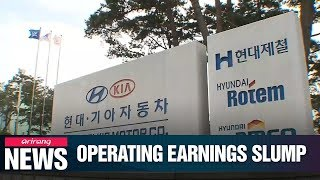 S. Korea's top 10 business groups' operating earnings tumbled 54% in first half of 2019