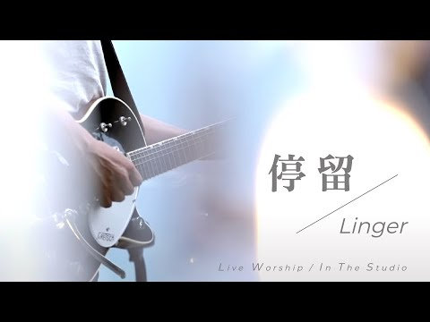 - / LingerLive Worship in the Studio