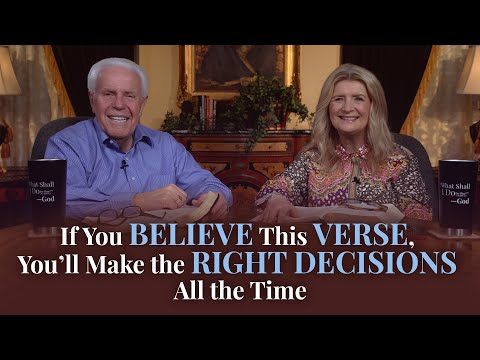 Boardroom Chat: If You Believe This Verse, Youll Make the Right Decisions All the Time