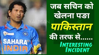 When Sachin played for PAKISTAN | Interesting Incident | 1987