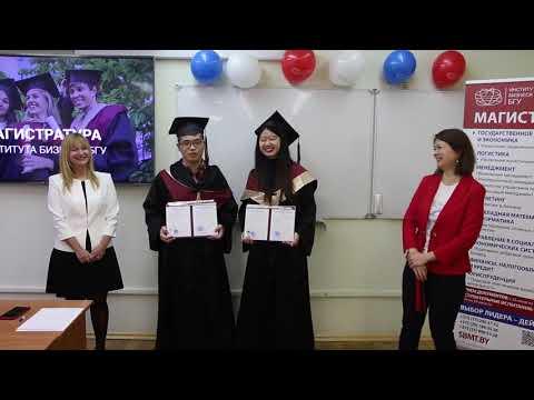 Мо Юньтао — выпускник 2020 года. Дневная форма обучения
