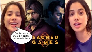 Netflix Sacred Games Season 3 ! Janhvi Kapoor OFFICIALY Announcing Her Debut in it