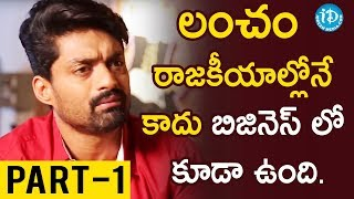 Actor Kalyan Ram Exclusive Interview Part #1 || Zoomin With Vrinda