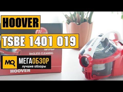 Hoover SPRINT EVO (TSBE 1401 019) - Обзор пылесоса - UCrIAe-6StIHo6bikT0trNQw