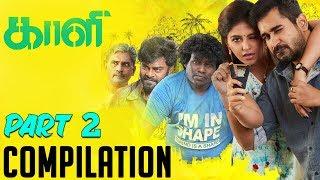 Kaali | Tamil Movie | Compilation Part 2 | Vijay Antony | Anjali | Shilpa Manjunath