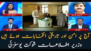 Peaceful and historic elections held today in EX-FATA, Minister of Information Shaukat Yousufzai