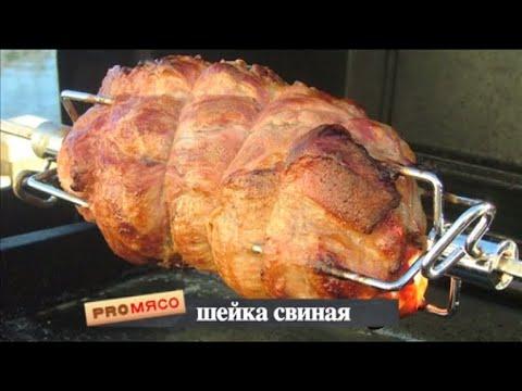 Про мясо - Выпуск 7 - UC7XBjhXnmmXFsxmnys9PmDQ